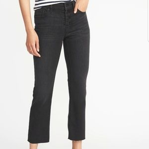 Old Navy Button-Fly Ankle Jeans